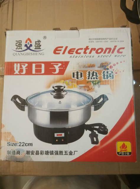 Panci Electric jual wajan electric untuk masak kos panci elektrik kompor