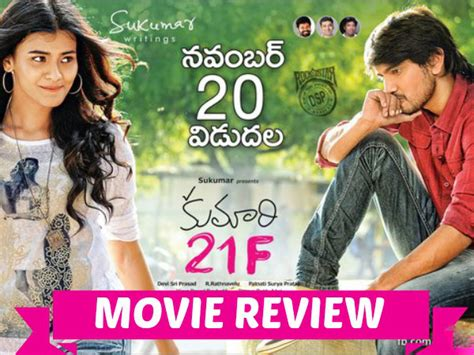 film critical eleven full movie kumari 21 f movie review too bold to call just bold