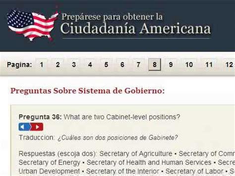 preguntas ciudadania usa estudie las preguntas de ciudadania usa