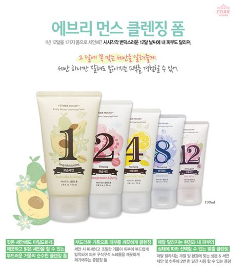 Review Harga Etude House chibi s etude house korea best seller produk etude house