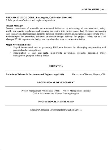 customer service cover letter 2 cv cover letter customer service stonewall services 1178