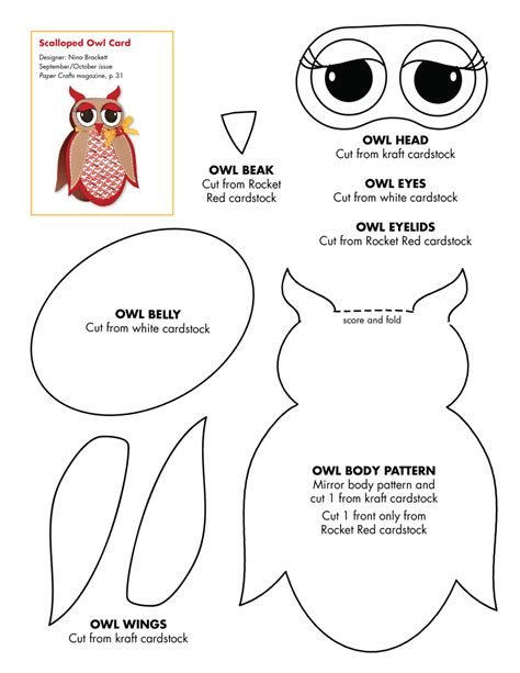owl card template crafty patti s quilting and crafts owl template