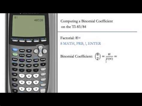 calculator factorial computing the binomial coefficient and factorial ti 83