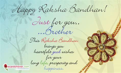 compose card raksha bandhan rakhi scraps rakhi wishes