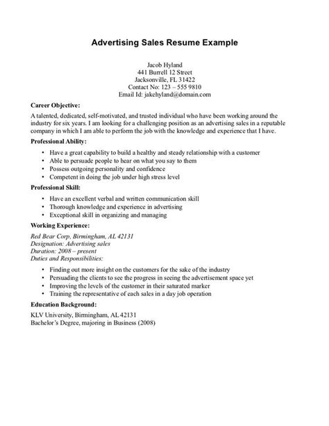 server resume objective free resume templates 2018