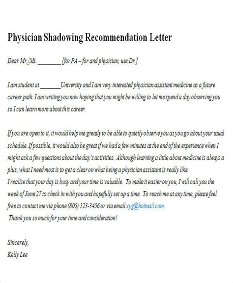 cover letter for shadowing a doctor recommendation letter for shadowing a doctor