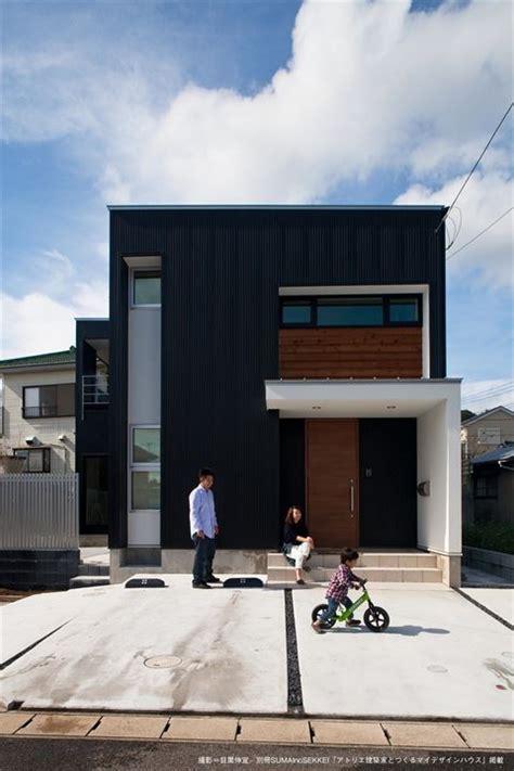 House Of R R House Iwakuni 岩国市をデザインしていくブログ