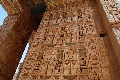 imagenes cultura egipcia antigua cultura egipcia o antiguo egipto historia universal