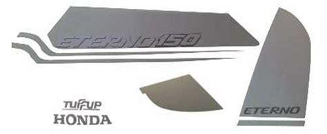 Honda Unicorn Sticker Online Shopping by Online Shopping Buy Best Quality Bike Complete Sticker