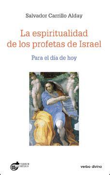 libros gratuitos en pdf de espiritualidad editorial verbo divino la espiritualidad de los