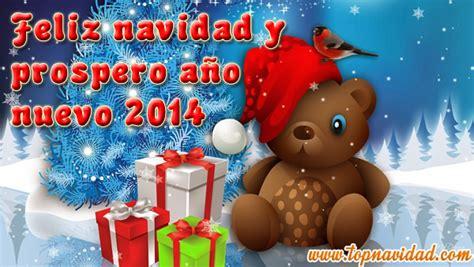 feliz navidad y prospero ano nuevo con frases y imagenes bonitas frases de feliz navidad y prospero a 241 o nuevo 2014 frases