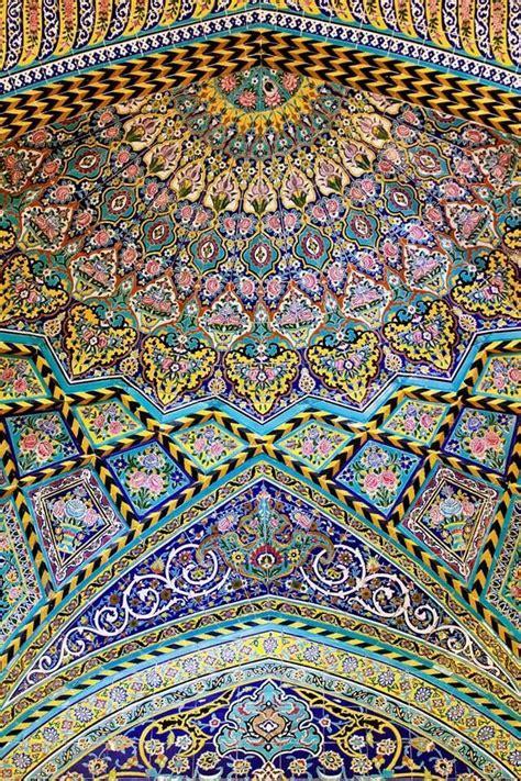 iraq islamic art islamic art islamic architecture