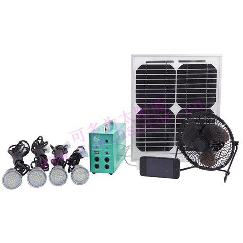 china solar lighting kits and fan cs slk 6010f6 china