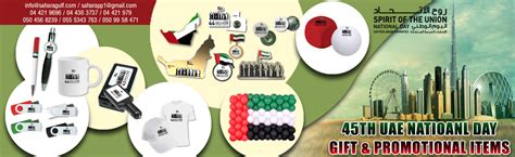 day items wholesale national day gift items promotional items supplier in uae