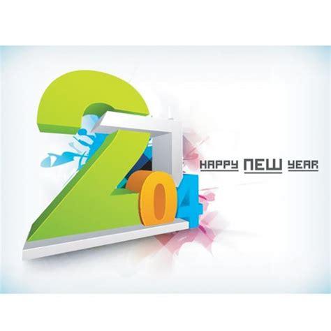 imagenes para dedicar en año nuevo tarjetas postales para dedicar en a o nuevo tarjetas