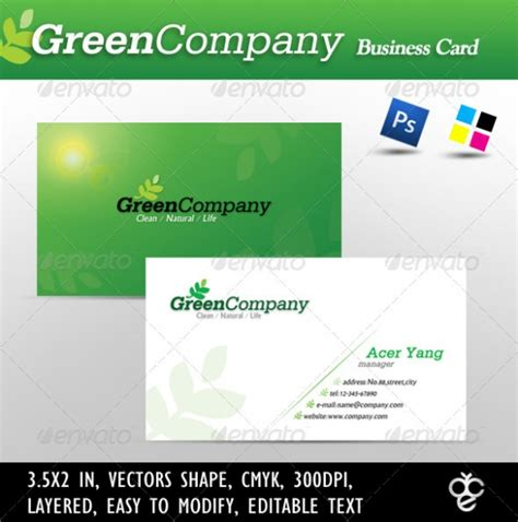 card visit template business visiting card