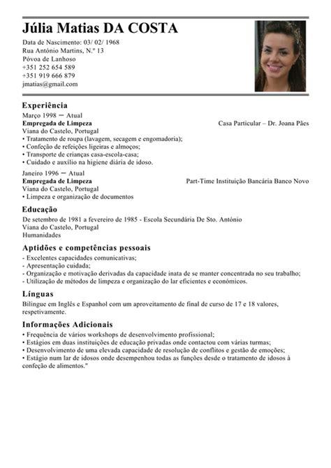 Modelo Curriculum Vitae Para Bancos Modelo De Curriculum Empregada De Limpeza Exemplo De Cv Governanta Livecareer