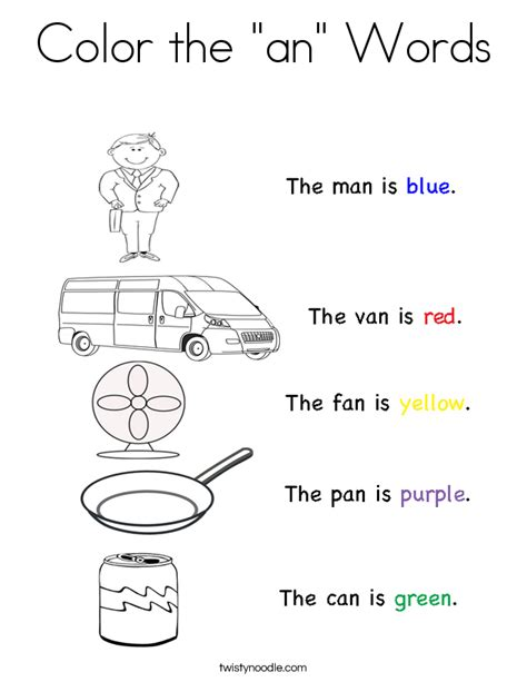 coloring page with color words color the quot an quot words coloring page twisty noodle