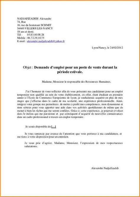 Lettre De Radiation Ecole Gratuite Lettre Motivation Ecole Exemple Lettre Motivation Moto Bip