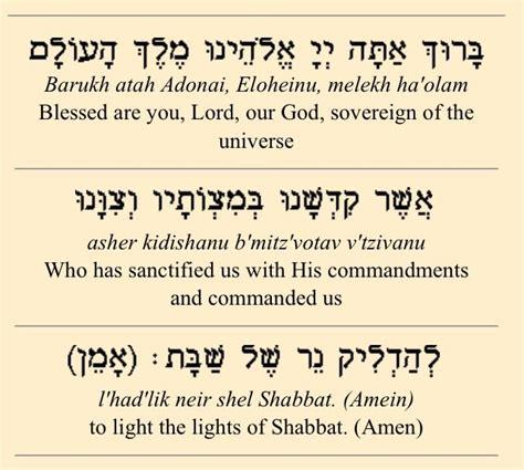 blessing shabbat candles the 25 best shabbat candles ideas on shabbat candlesticks diy candle dye and diy