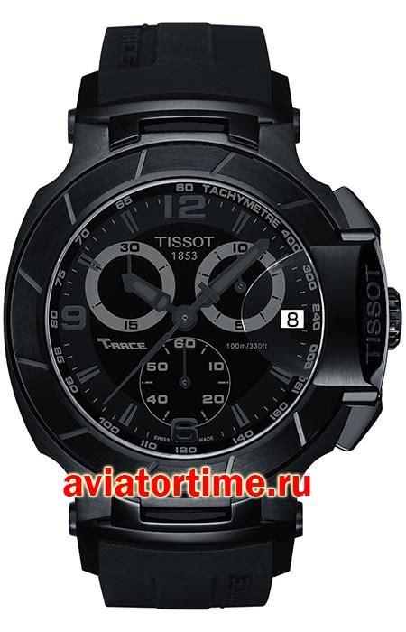 Tissot T Race T048 417 37 057 00 tissot t048 417 37 057