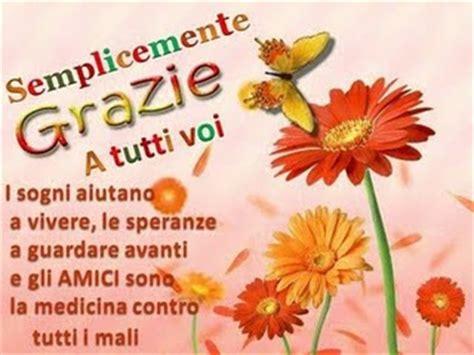 frasi di ringraziamento per fiori ricevuti la farfalla di cristallo grazie a tutte