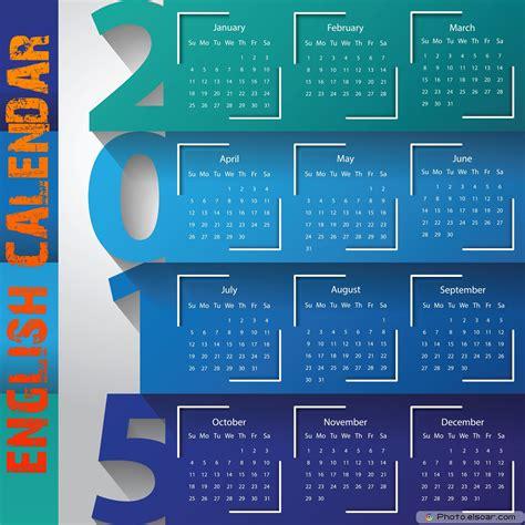 design calendar html modern calendars for 2015 great 15 abstract designs elsoar