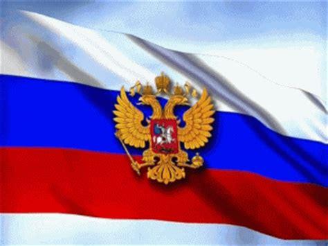 youtube layout gif флаг россии анимация картинки все фото
