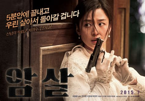 assassination teaser korean action movie 2015 m a a c gianna jun to star in new action film