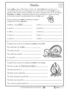 12 best images of worksheets for library lessons