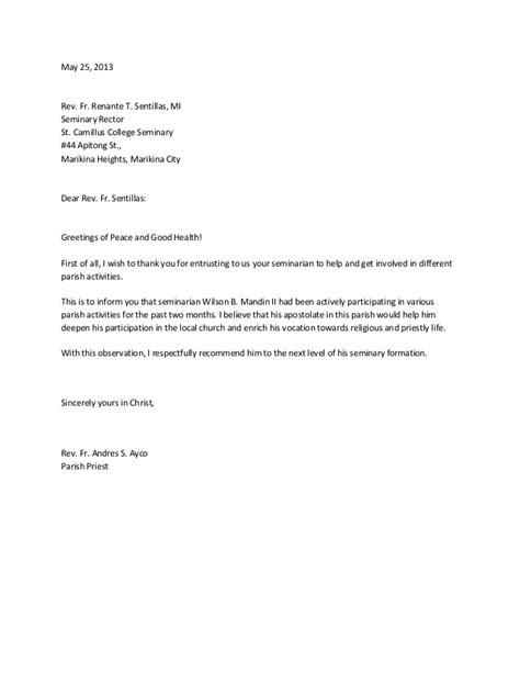 Reference Letter From Employer About Salary Salary Increment Recommendation Letter Format Letter Format 2017