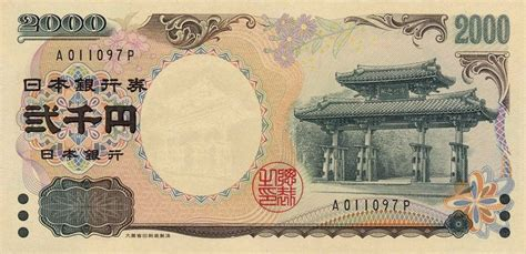 Teh Yen Yen the grand moofti speaks yuan revaluation an alternate view