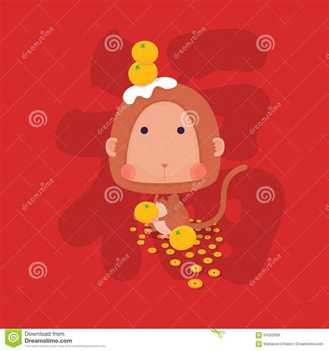 new year monkey significance lucky monkey new year 2016 with character
