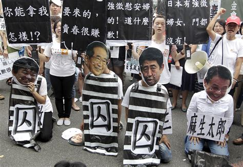 comfort women testimonies protests arise in taiwan over comfort women 1 hk macao