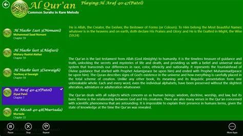download themes al quran al quran for windows 10 download