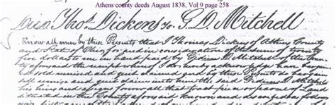 Athens County Records Gideon D Mitchell Block Island Rhode Island