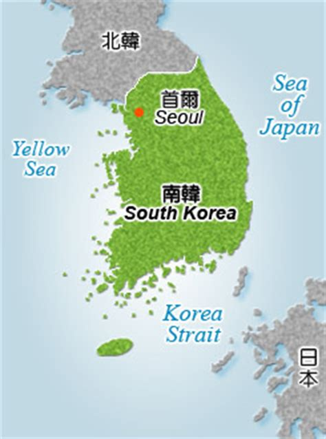 Mofa Of Korea by Republic Of Korea East Asia And Pacific Ministry Of