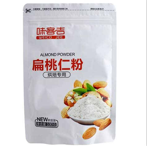 Almond Bubuk Tepung Almond Beli Murah Tepung Almond Lots From China