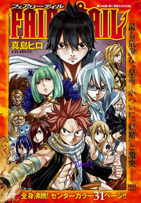 fairy tail manga fairy tail 446 cover see s zeref and the alvarez kingdom