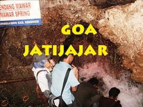 Sho Jati Jajar goa jatijajar wisata alam kebumen