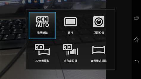 camera live wallpaper apk download sony xperia gx camera app apk the android soul