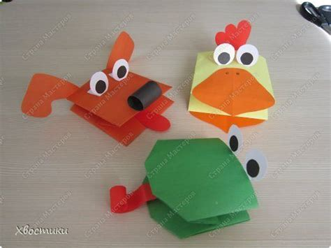 Origami Puppets - sculpture papier and marionnettes de papier on