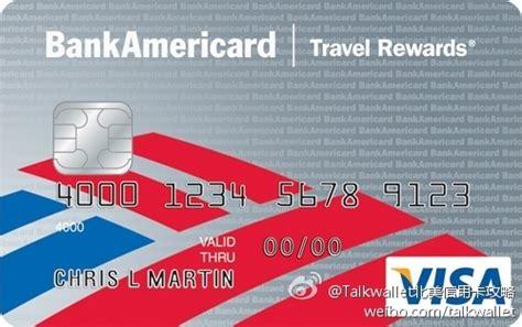 the best travel rewards credit cards of 2015 shebudget s best reward credit cards for 2016