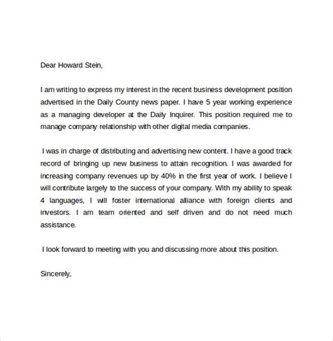 cover letter for business development sle business cover letter template 8 free