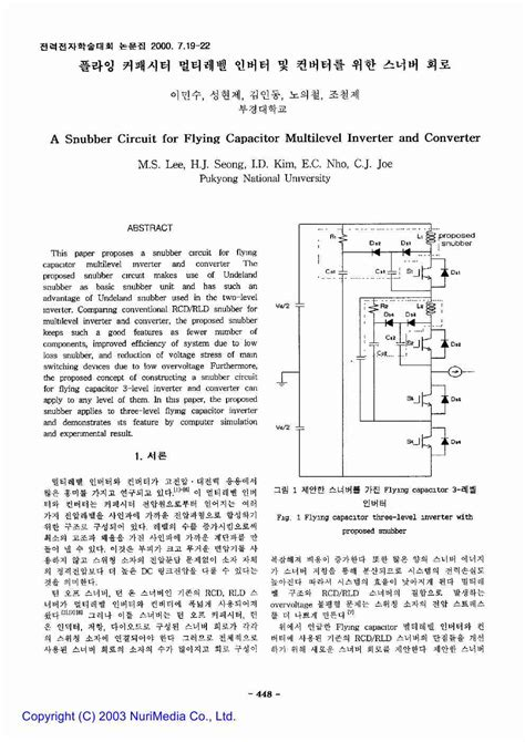 flying capacitor multilevel inverter pdf flying capacitor pdf 28 images the back shed a new way to balance lithium ion battery