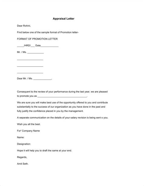 Appraisal Letter For Staff 14 appraisal letter formats free pdf doc downloads