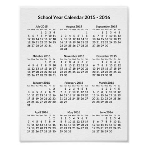 printable calendar 2015 academic 7 best images of 2015 2016 school year calendar printable