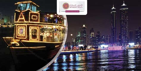 amazon dubai new dubai canal luxury glass dhow cruise