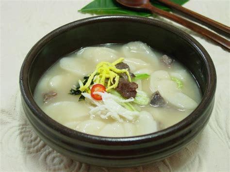 Korean Rice Cake Noodle Instant Mie Beras Korea korean food 3 ddeokbokki korean rice cake studyinkorea