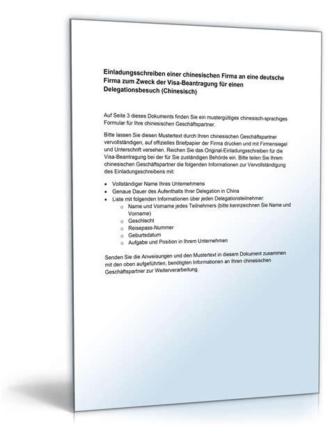 Musterbrief Einladungsschreiben Visum Einladungsschreiben Einer Chinesischen Firma De Musterbrief